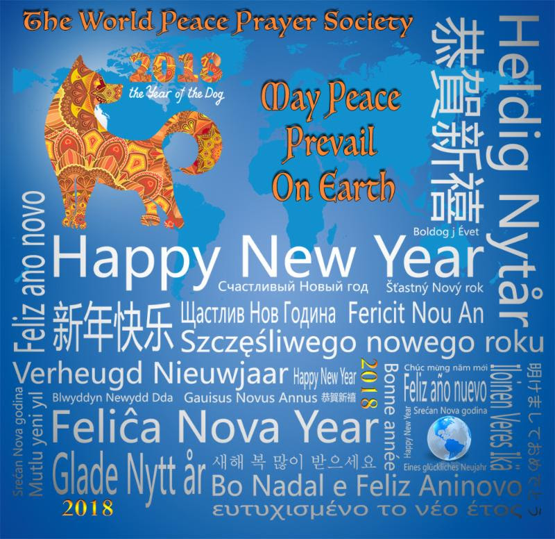 Named Freely Flowing 16 2018 Year of the Dog